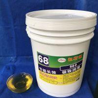 超级抗磨液压油 高速齿轮泵润滑油
